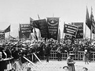 Демонстрации в Владивостоке во время февральской буржуазно-демократической революции