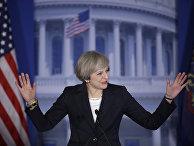Премьер-министр Великобритании Тереза Мэй во время выступления перед членами Республиканской партии США