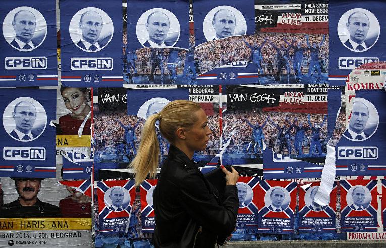 Постеры с Владимиром Путиным в Белграде