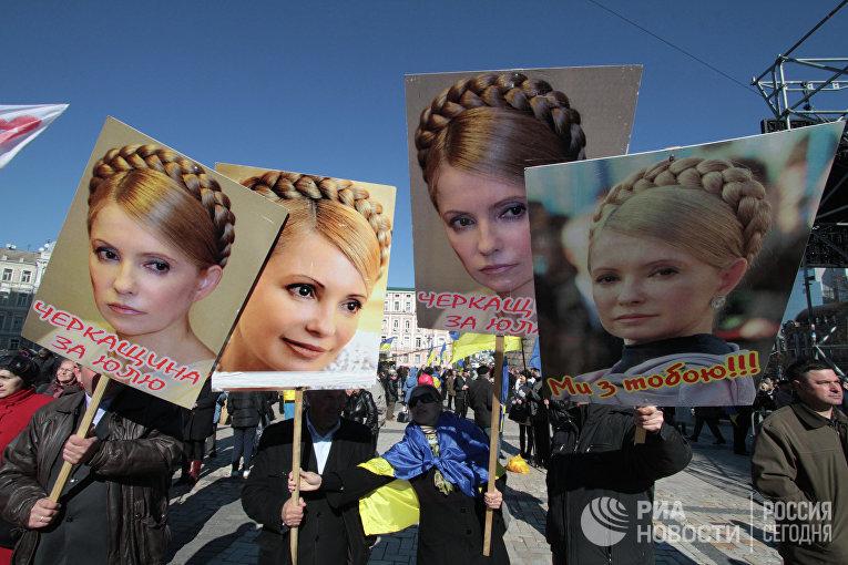 Участники съезда партии «Батькивщина»