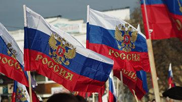 Митинг Народной воли в Севастополе