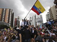 Кандидат в президенты Эквадора Гильермо Лассо на митинге