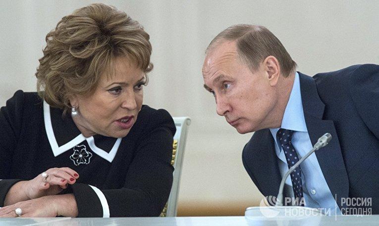 Президент России Владимир Путин и председатель Совета Федерации РФ Валентина Матвиенко