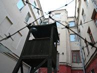 Музей истории ГУЛАГа в Москве