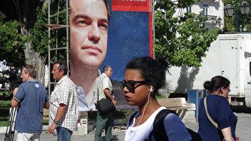 Афины перед досрочными парламентскими выборами