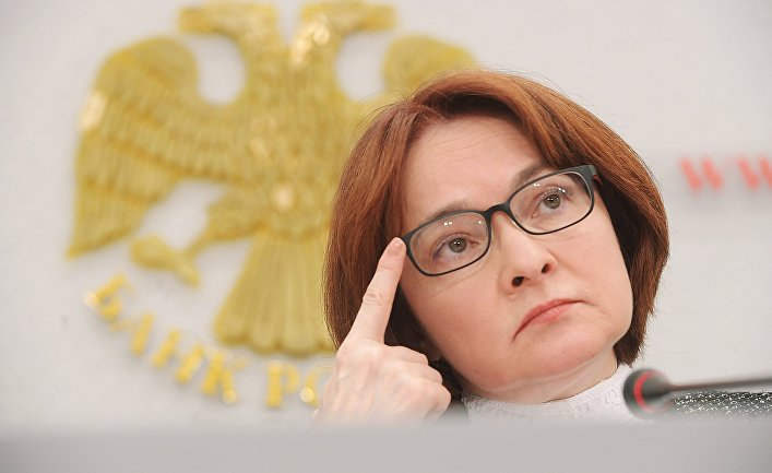 Председатель Банка России Эльвира Набиуллина