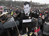 Акция протеста на Марсовом поле в Санкт-Петербурге, 26 марта