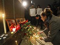 Акция памяти жертв терактов