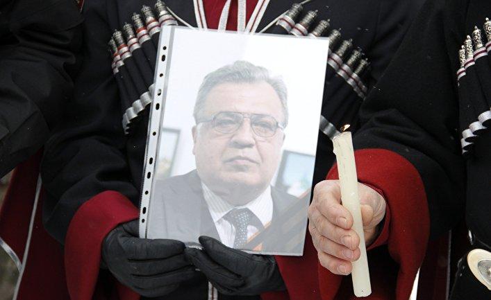 Прощание с российским послом А. Карловым в аэропорту Анкары