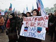 Митинг в Луганске с требованием прекращения блокады Донбасса