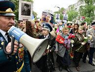 Участники и ветераны ВОВ на акции «Бессмертный полк» в Киеве