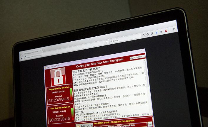 Экран компьютера, зараженного вирусом WannaCry