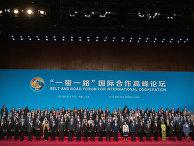 Рабочая поездка президента РФ Владимира Путина в Китай