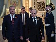 Президент РФ Владимир Путин и президент Молдавии Игорь Додон