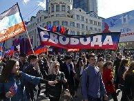 Праздничные мероприятия в честь Дня Республики в Донецке