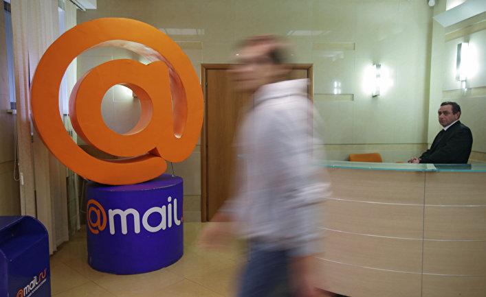 Работа офиса Mail.ru в Москве