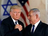 Президент США Дональд Трамп и премьер-министр Израиля Биньямин Нетанияху