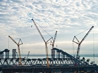 Строительство моста через Керченский пролив в Крыму
