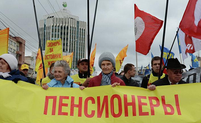 Пенсионеры на демонстрации