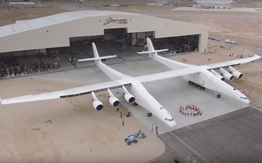 Самолет-гигант для запуска ракет