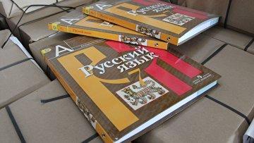 Учебники по русскому языку для 7 класса