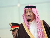 Король Салман ибн Абдул-Азиз Аль Сауд