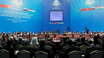 Юбилейный саммит Шанхайской организации сотрудничества (ШОС)