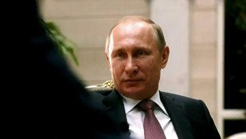 Я поверил Путину