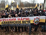 """Акция националистов """"Русский марш"""" в Санкт-Петербурге"""