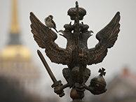 Бронзовая скульптура двуглавого орла на заборе на Дворцовой площади в Санкт-Петербурге