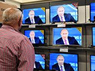 Трансляция «Прямой линии с Владимиром Путиным» в Великом Новгороде. 15 июня 2017