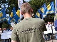 Митинг националистов во Львове