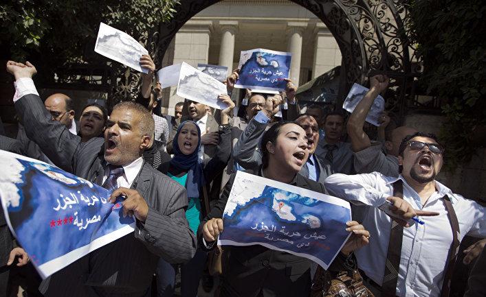 Акция протеста против передачи островов Тирана и Санафира в Красном море Саудовской Аравии