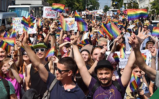Участники «марша равенства» в Киеве
