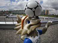Фигура официального талисмана чемпионата мира по футболу 2018 и Кубка конфедераций 2017 волка Забиваки в Казани