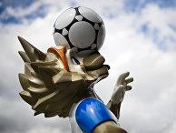 Фигура официального талисмана чемпионата мира по футболу 2018 и Кубка конфедераций 2017 волка Забиваки