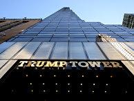 Вид на Трамп-тауэр в Нью-Йорке