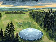 Картина художник Малышева из серии об НЛО