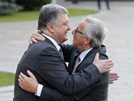 Президент Украины Петр Порошенко и председатель Европейской Комиссии Жан-Клод Юнкер