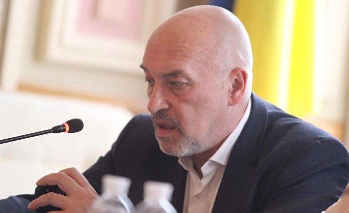 Замглавы украинского министерства по оккупированным территориям Георгий Тука