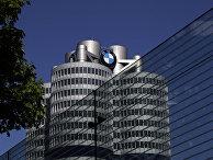 Штаб-квартира немецкого производителя автомобилей BMW в Мюнхене