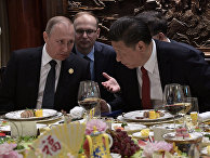 Рабочая поездка президента РФ В. Путина в Китай