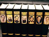 Собрание сочинений русских классиков