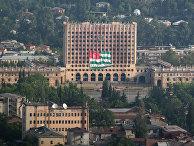 Здание парламента в Сухуми