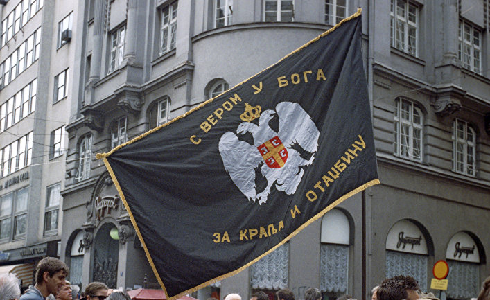 Антиправительственная демонстрация в Белграде