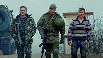 Кадр из фильма «Крым»
