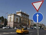 Здание американского посольства в Москве.