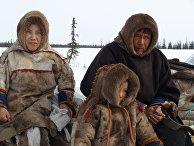 Ненецкая семья