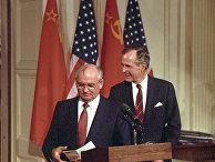 Официальный визит в США Президента СССР М.С. Горбачева