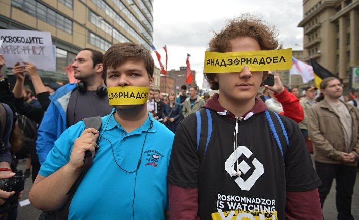 """Митинг """"За свободный интернет"""" в Москве"""